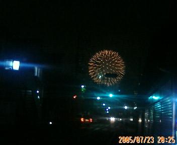 f1000181.jpg