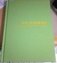 Boyaki2008