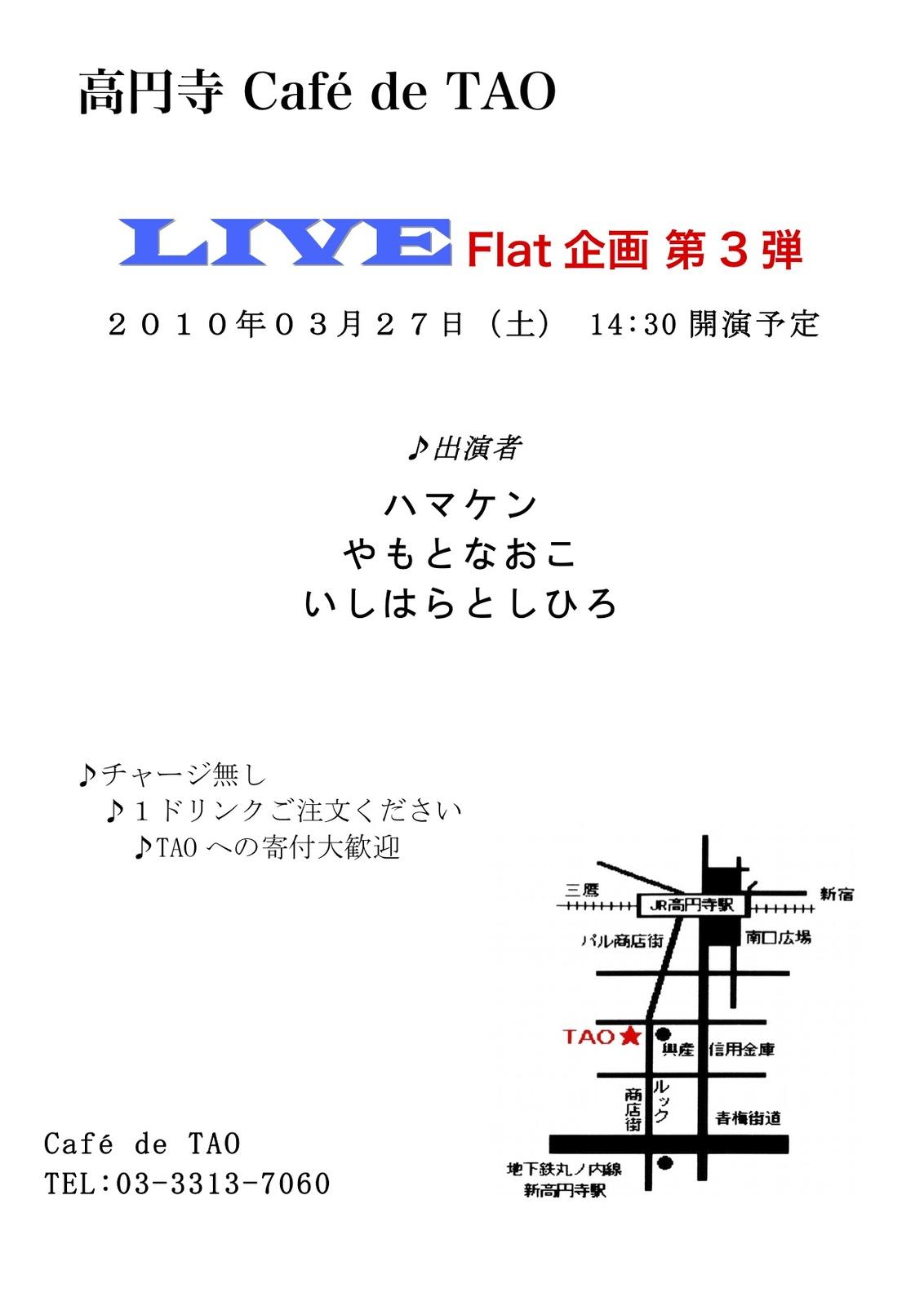 3rd_20100227