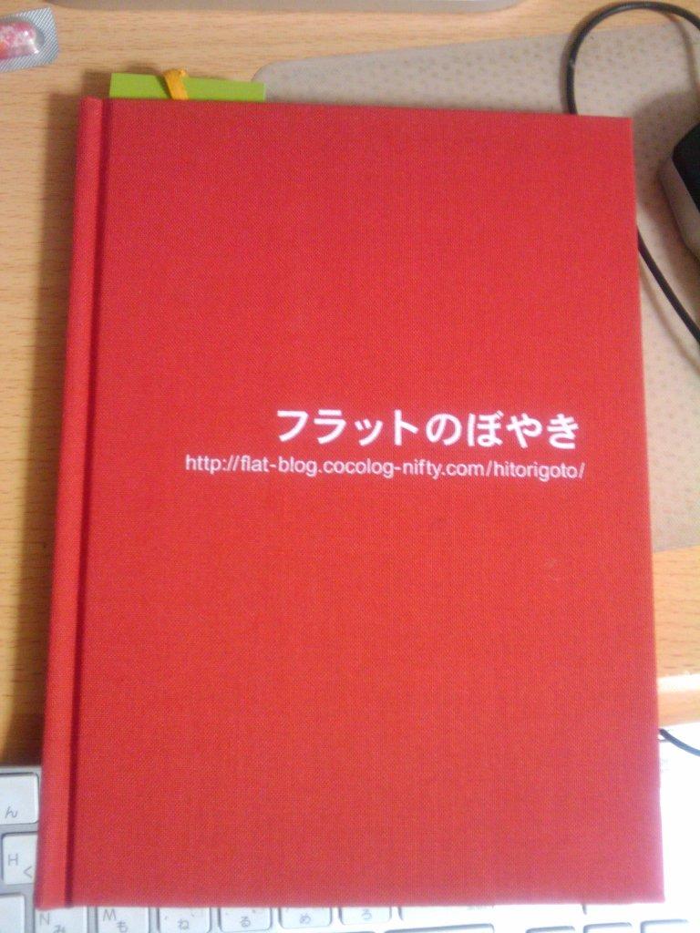 Boyaki2009_2